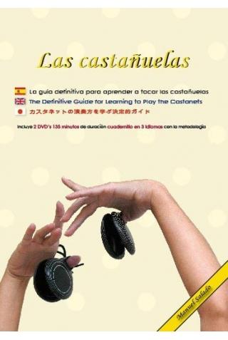 Guide audiovisuel - Accessoire pour Castagnettes